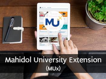 Banner-Text-กองบริหารการศึกษา MUx
