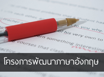 english-test