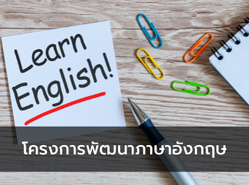 Menu-MU-English