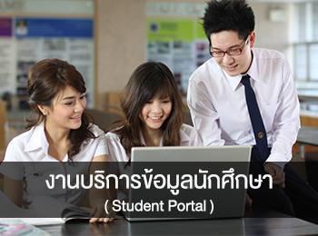 Menu-student-portal