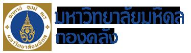 Logo กองคลัง 2