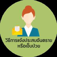 3inform-button