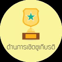 award-300x300
