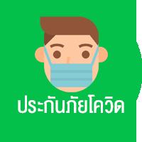 health2-1