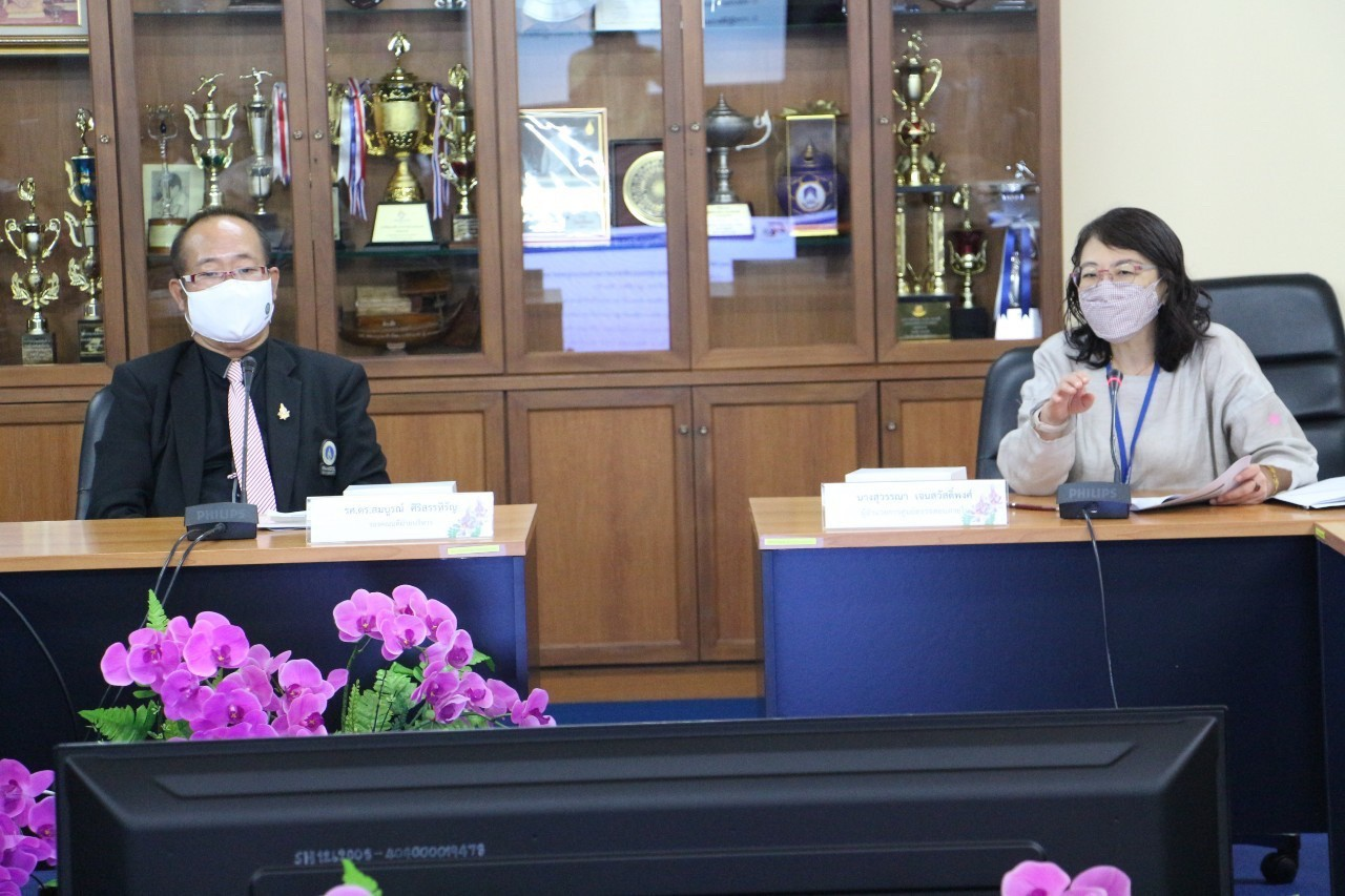 ประชุมเปิดการตรวจสอบคณะสังคมศาสตร์ 16032564_210322__11