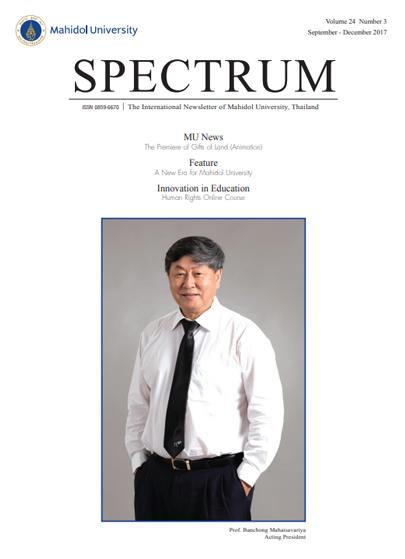 SpectrumVol24_3