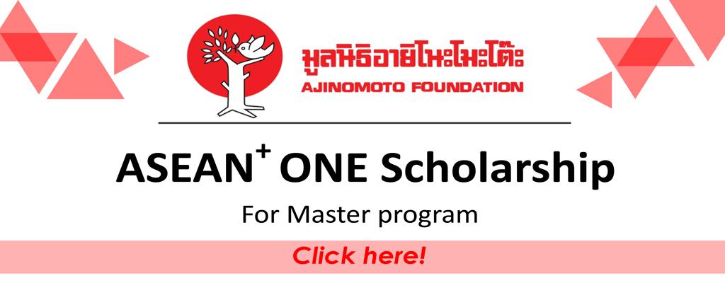 Ayinomoto_Scholarship