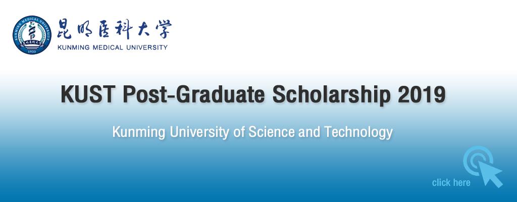 _2019_KUST_Scholarship