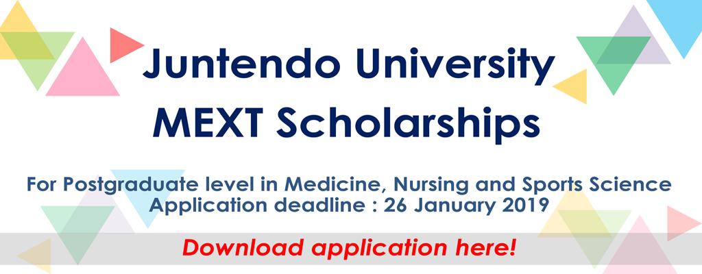 Juntendo Scholarship 2019
