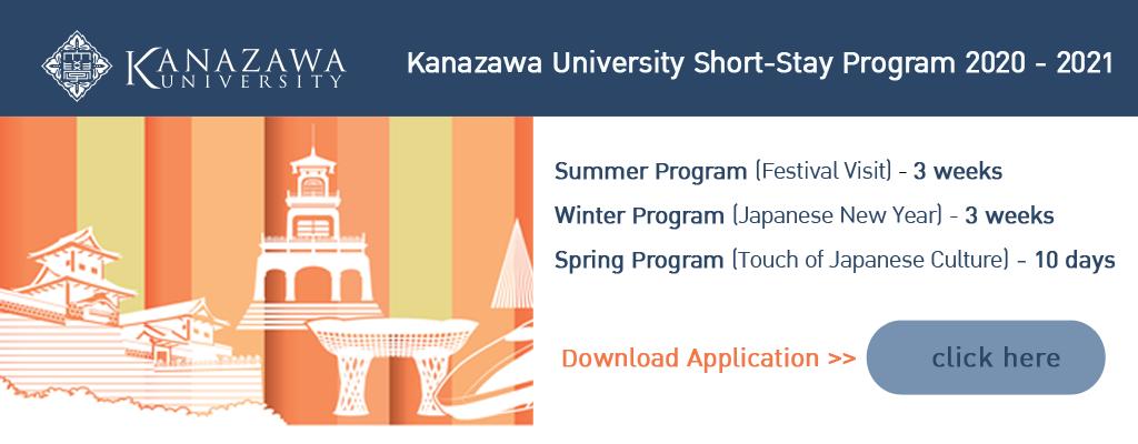 Kanazawa ShortSTAY