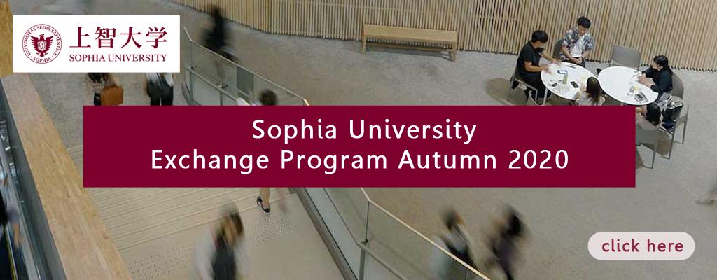 Autumn sophia