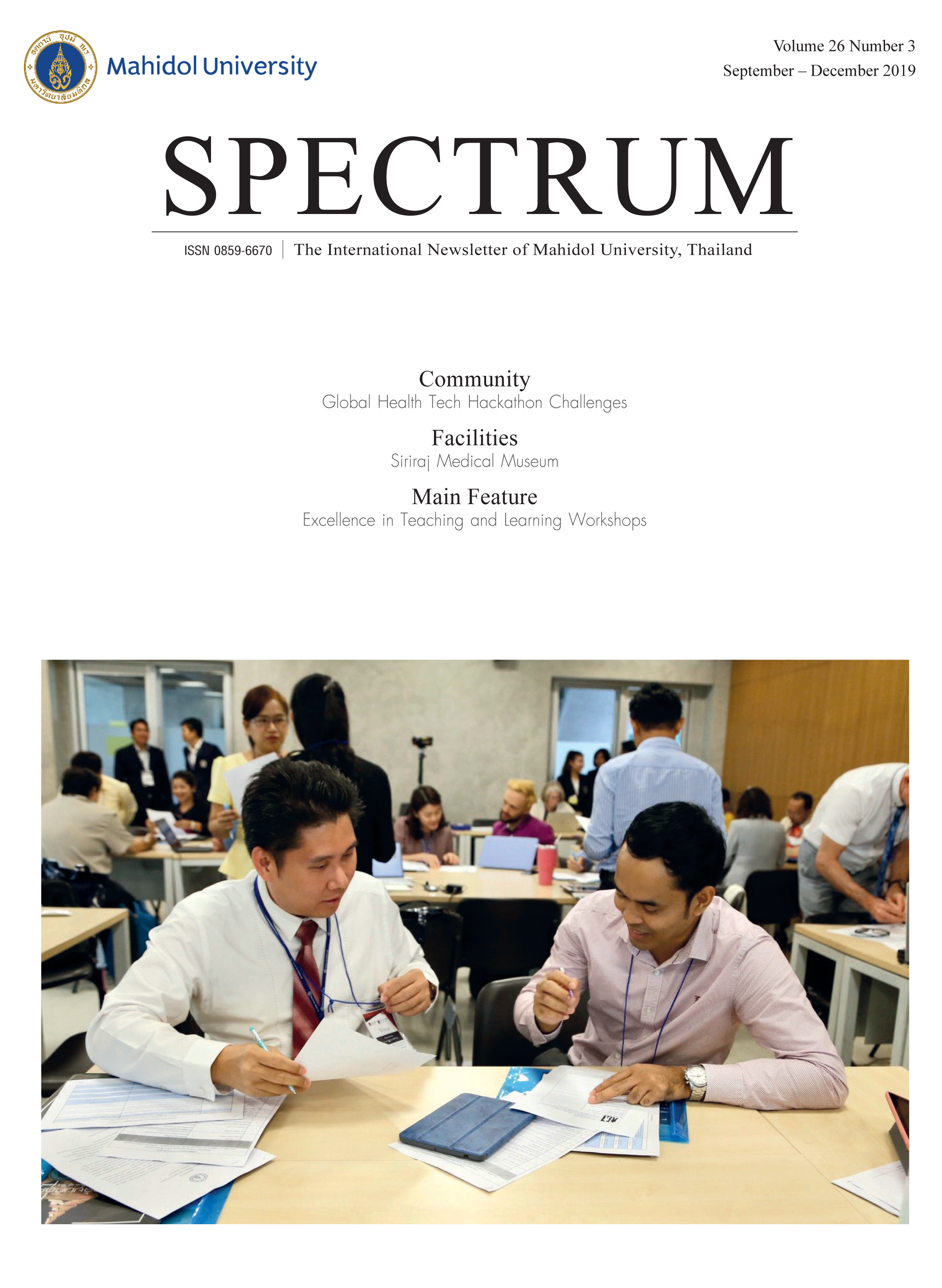 Spectrum_vol26_No3