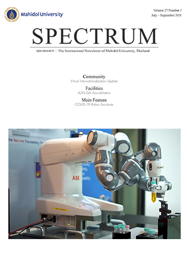 Spectrum_vol27_No3