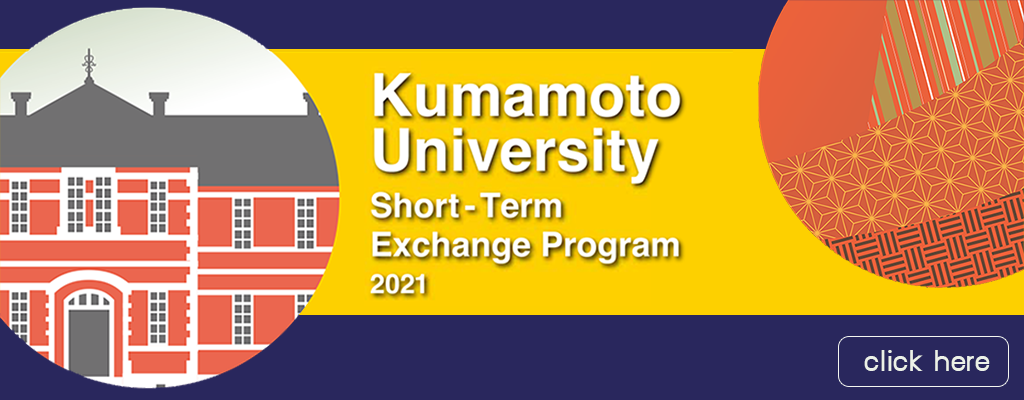 Banner STEP KUMAMOTO