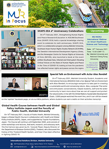 Front-Issue-13-Feb-2021-Vol3