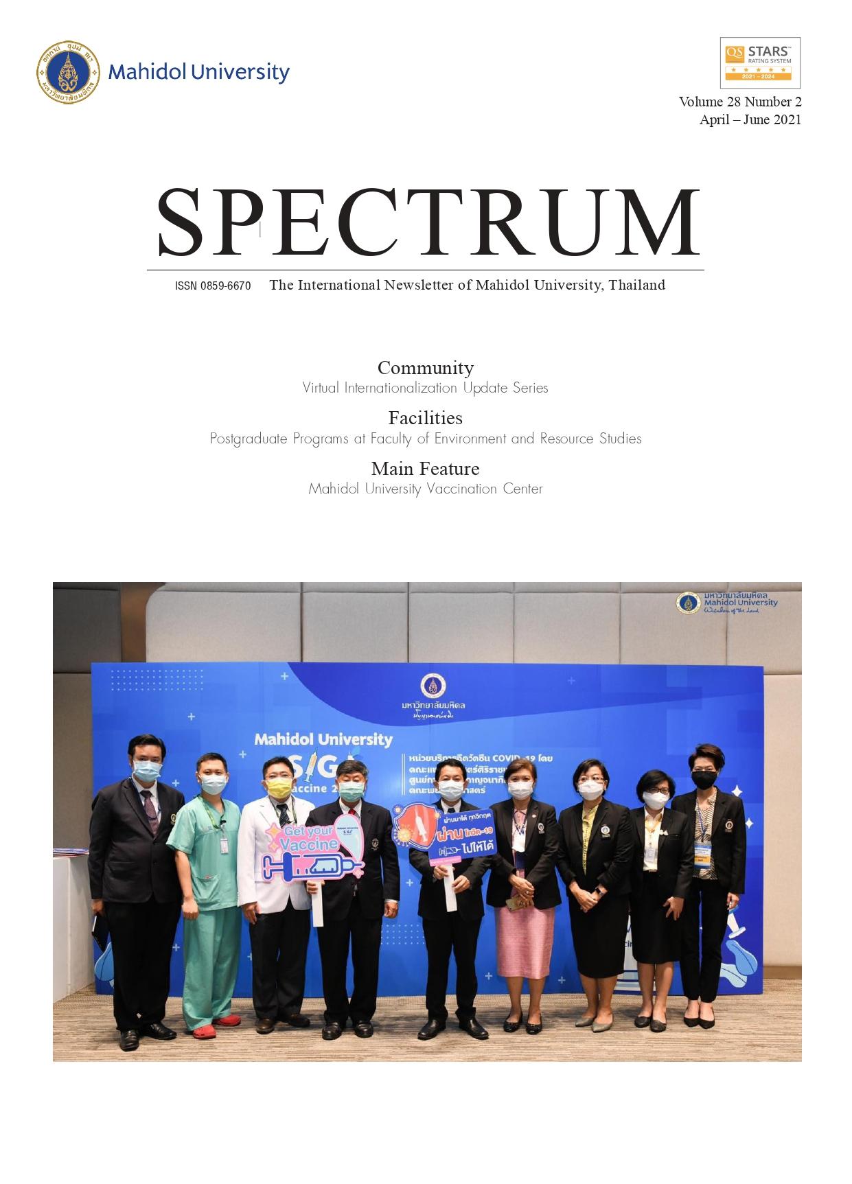 Spectrum Volume 28 No 2_page-0001