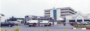 ในปี พุทธศักราช  2543