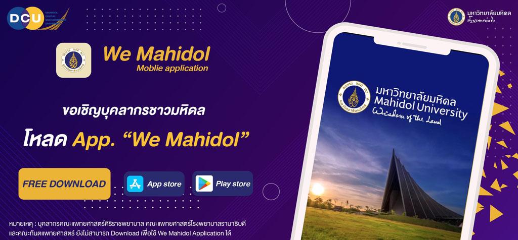 we-mahidol