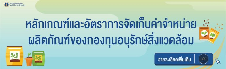 banner_200917