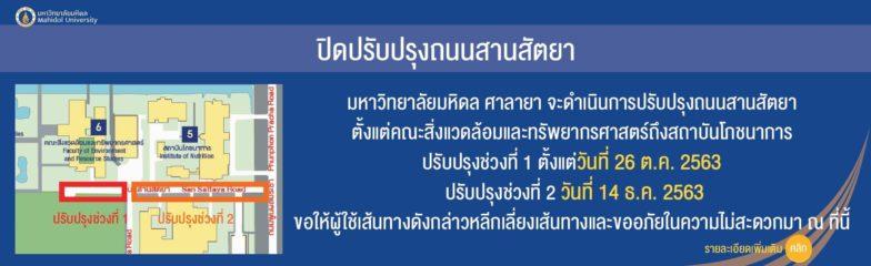 banner_201021
