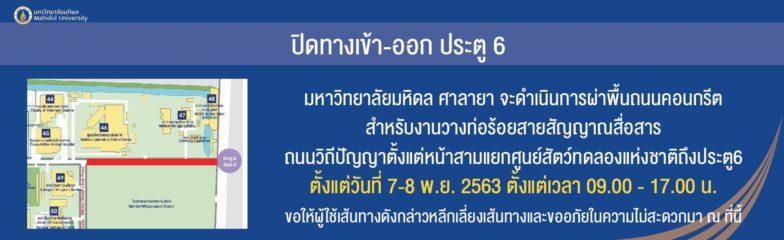 banner_201105
