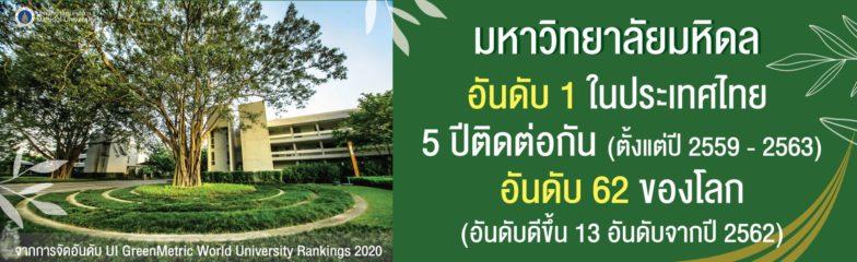banner_201218