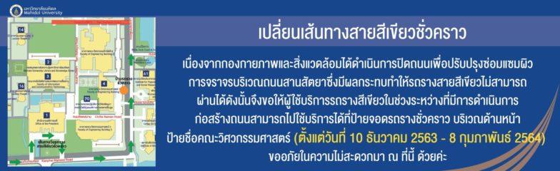 banner_201218_0