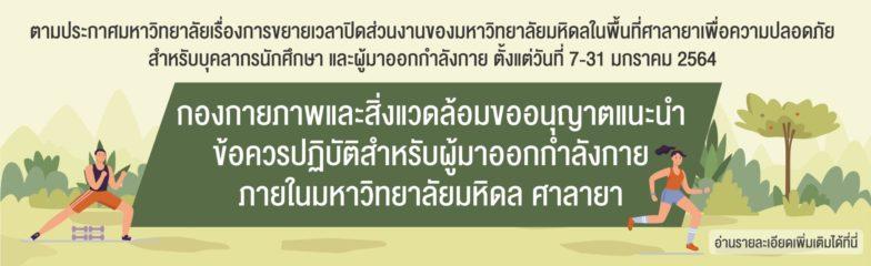 banner_210111