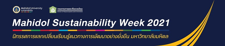 sustainweek2021_banner