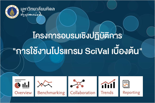 REGISTRATION-BANNER_SCIVAL