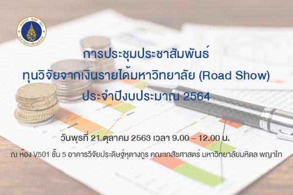 20201021_MEETING