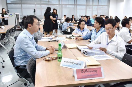BCM Team ศูนย์บริหารจัดการความเสี่ยง เข้าร่วมสังเกตการณ์ซ้อมแผนบริหารความต่อเนื่องทางธุรกิจ วิทยาเขตพญาไท # 10 พ.ย. 2560