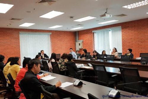 การประชุมการบริหารความต่อเนื่องสำนักงานอธิการบดี (BCM OP) มหาวิทยาลัยมหิดล ครั้งที่ 2/2561 # 20 ก.ค. 2561