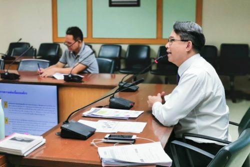 ประชุมการบริหารความต่อเนื่องสำนักงานอธิการบดี (BCM OP) มหาวิทยาลัยมหิดล ศาลายา ครั้งที่ 1/2563 # 3 มี.ค. 2563