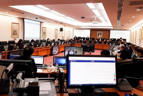 การประชุมทีมผู้บริหารมหาวิทยาลัยและผู้อำนวยการกอง-ศูนย์สำนักงานอธิการบดี มหาวิทยาลัยมหิดล เรื่อง การบริหารความต่อเนื่องของมหาวิทยาลัย โรคติดเชื้อไวรัสโคโรนา 2019 (COVID-19)# 31 มี.ค. 2563