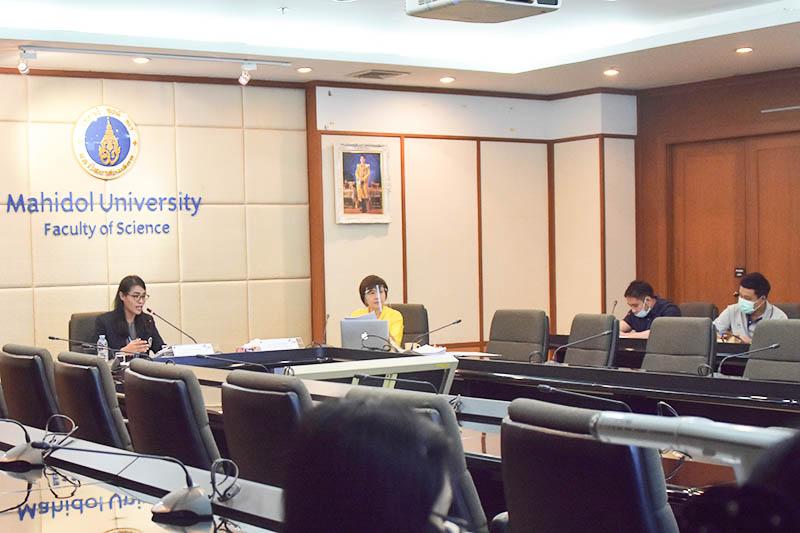 """ประชุมคณะกรรมการบริหารจัดการความเสี่ยง คณะวิทยาศาสตร์ มหาวิทยาลัยมหิดล การบรรยายพิเศษ หัวข้อ """"การดำเนินงานด้านการบริหารความเสี่ยงตามแนวทางของมหาวิทยาลัย"""" โดยผู้อำนวยการศูนย์บริหารจัดการความเสี่ยง และเข้าร่วมประชุม # 23 ก.ค. 2563"""