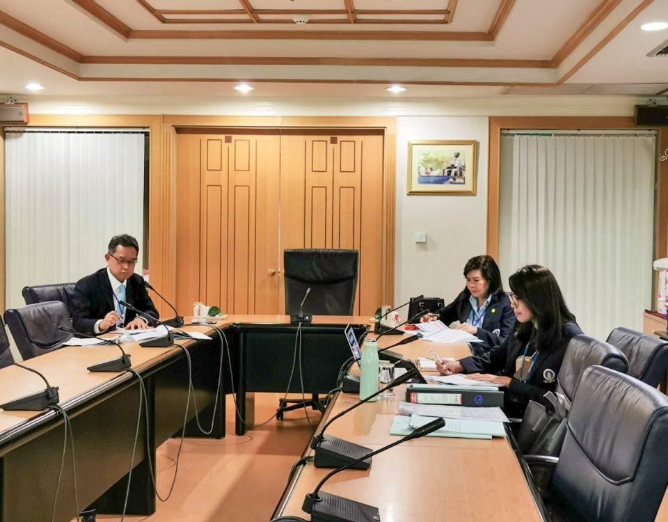 การประชุมคณะกรรมการบริหารความเสี่ยง (สภามหาวิทยาลัย) ครั้งที่ 1 / 2563 # 17 ส.ค. 2563