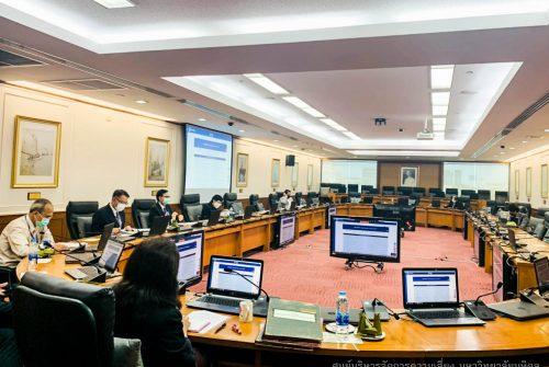 การประชุมคณะกรรมการบริหารจัดการความเสี่ยงมหาวิทยาลัยมหิดล ครั้งที่ 70 # 11 พ.ค. 2564