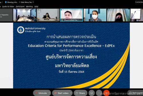 """การตรวจประเมินศูนย์บริหารจัดการความเสี่ยง สำนักงานอธิการบดี  ตามเกณฑ์คุณภาพการศึกษาเพื่อการดำเนินการที่เป็นเลิศ (EdPEx)  สำนักงานอธิการบดี ประจำปี 2564 """"Office of Strategic Management - OSM in Action"""" # 15 ก.ย. 2564"""