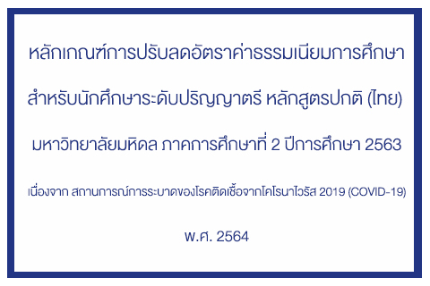 20200126_fee_banner