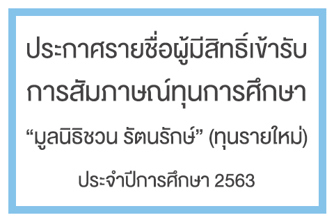 20210224_scholarship_banner