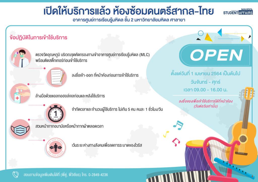 20210401_open