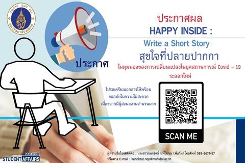 20210409_happyinside
