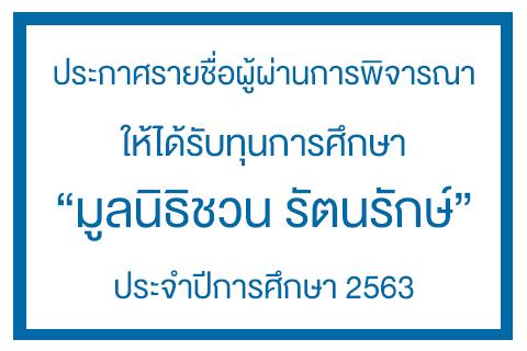 20210428_banner