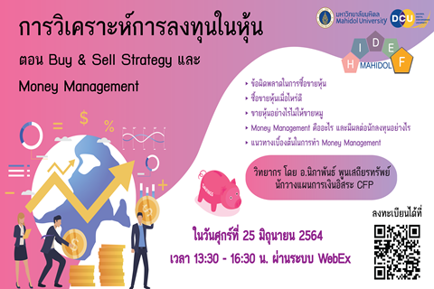 Buy & Sell Strategy_banner