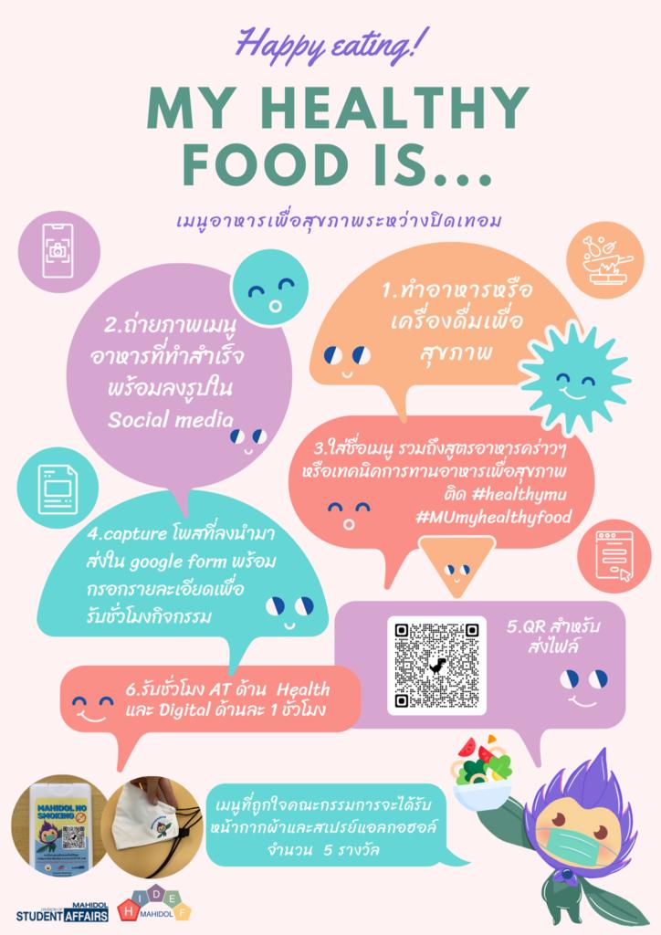 healthfood